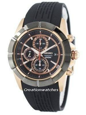 Seiko Lord Quartz Chronograph SNDE78 SNDE78P1 SNDE78P Men's Watch