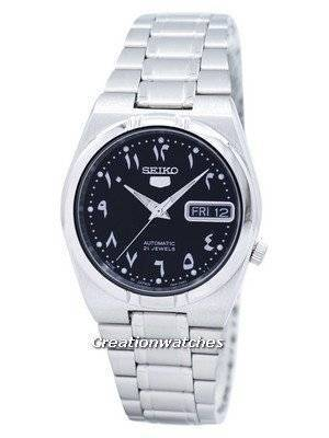 Seiko 5 Automatic Japan Made SNK063J5 Unisex Watch