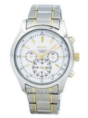 Seiko Chronograph SRW005 SRW005P1 SRW005P Men's Watch