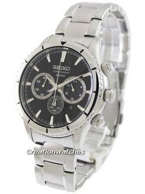 Seiko Chronograph Quartz 100M SRW035P1 SRW035P Men's Watch