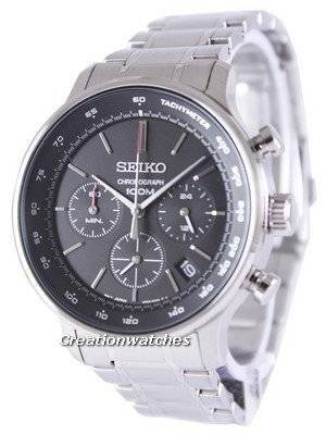 Seiko Chronograph Quartz Tachymeter SSB165P1 SSB165P Men's Watch