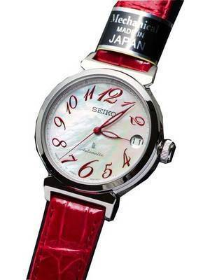 Seiko LUKIA Automatic SSVM015 Women's Watch