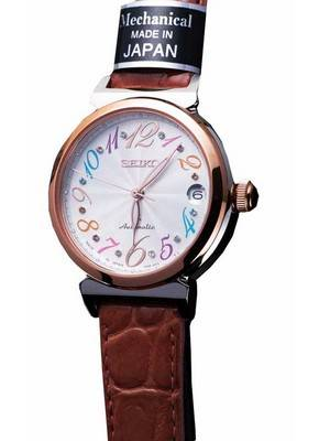 Seiko LUKIA Automatic Limited Edition SSVM020 Women's Watch