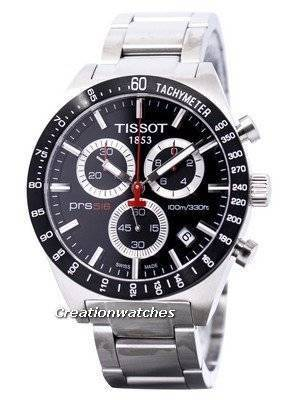 Tissot T-Sport Quartz Chronograph T044.417.21.051.00 T0444172105100 Mens Watch