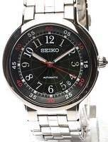 Seiko Dress Automatic SNH029