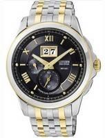 Citizen Launches Dual Tone Twin Date Perpetual Calendar Mens Watch