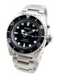 Seiko Kinetic Diver's SKA371P1 SKA371P SKA371 200M Men's Watch