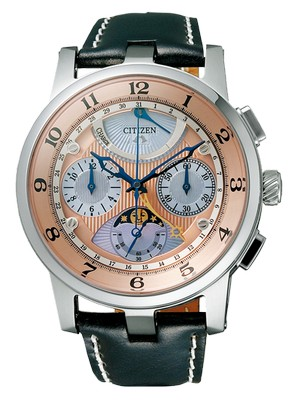 Citizen Campanola Eco Drive AV2000-01W AV2000 Men's Watch
