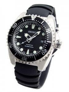 Seiko Kinetic Diver's Watch 200m SKA371P2 SKA371P SKA371
