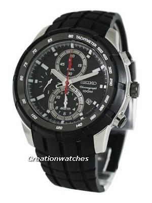 Siko Alarm Chronograph SNAD95P1 SNAD95 SNAD95P Men's Watch
