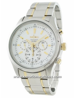 Seiko Chronograph SRW005P1 SRW005P SRW005 Men's Watch