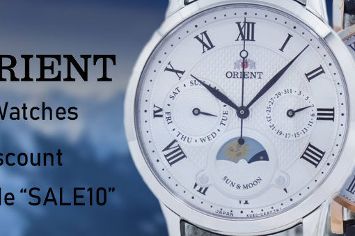 Newsletter : Orient Quartz Watches On Sale – Additional 10% discount code inside!!!