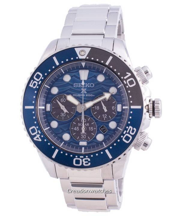 Seiko Save the Ocean: Great watches for a greater cause!